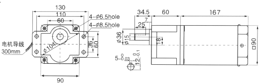 Drawing of 140W GS Constant Speed Geared Motor