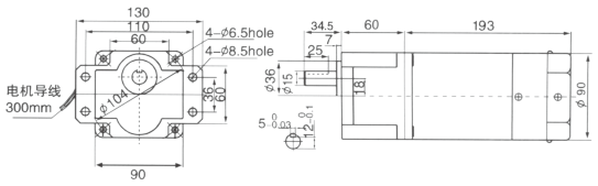 Drawing of 140W GS Constant Speed Geared Motor with Brake