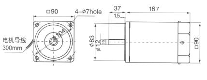 Drawing of 140W Circular Shaft Geared Motor
