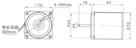 Drawing of 15W Circular Shaft Geared Motor