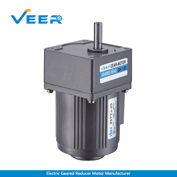 25W Small AC Gear Reducer Motor, Geared Motor, Geared Motor Manufacturer, High-performance Gear Motor, VEER Geared Motor