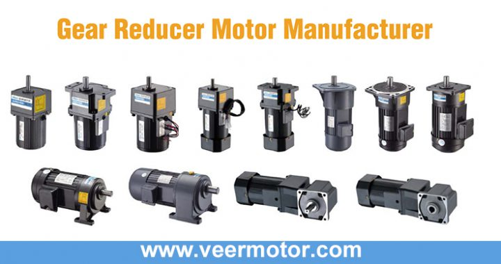 Veer Motor specializes in manufacturing, sales, and services of geared reducer motor, which wide product range includes helical geared motors, shaft-mounted geared motors, bevel-geared motors, worm geared motors, brushless motors, servo motors, brushless motor drives and servo drives.