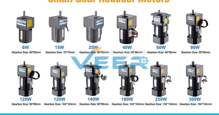 Veer motor is a leading manufacturer of miniature electric geared motors and gear reducers (gearboxes).